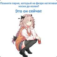 Anime Fucked My Life